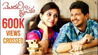 Video Heart Touching Love Story 'Modati Gnapakam' Telugu Short Film 2018 | Directed By Naagaraaj Takur MP3, 3GP, MP4, WEBM, AVI, FLV April 2019