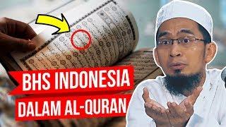 Video Ternyata Bahasa Indonesia Terdapat dalam Al-Qur'an - Ustadz Adi Hidayat LC MA MP3, 3GP, MP4, WEBM, AVI, FLV Juli 2019