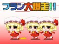 I've favourited a YouTube video -- [HD] Touhou - Rampaging Flandre http://youtu.be/6X9AbiuOjP4?a