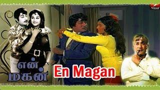 En Magan