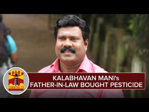 Twist-in-Kalabhavan-Manis-Death--Father-in-law-bought-Pesticide-from-a-Shop--Thanthi-TV