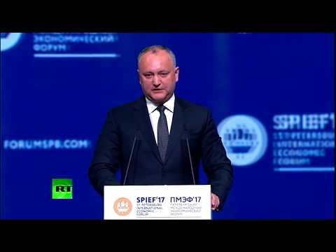 Президент Молдовы Игорь Додон - выступление на пленарном заседании ПМЭФ-2017