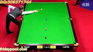 Snooker Great, Fluke And Bad Shots Part 7