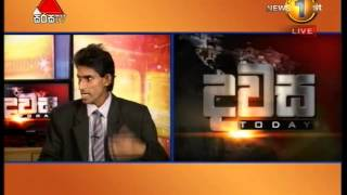 Dawasa 04.08.2015 Political Discussion