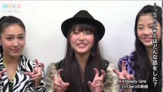 J☆Dee'z/台湾観光局主催「愛のトラップ Show in サンシャインシティ」イベント後囲み取材