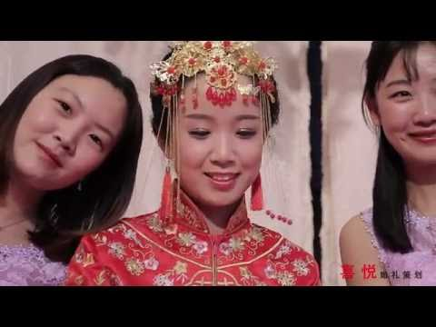 American Chinese Wedding - Yantai China (видео)