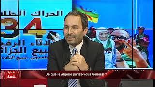 De quelle Algérie parlez-vous Géneral ?