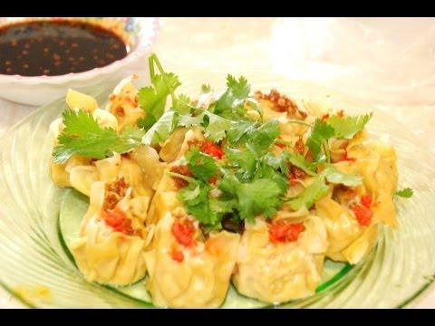Chicken Shumai ขนมจีบไส้ไก่แสนอร่อย