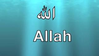 Video Allah - 99 Names (Nasheed: Duff) | Tauseef Akhtar MP3, 3GP, MP4, WEBM, AVI, FLV September 2019