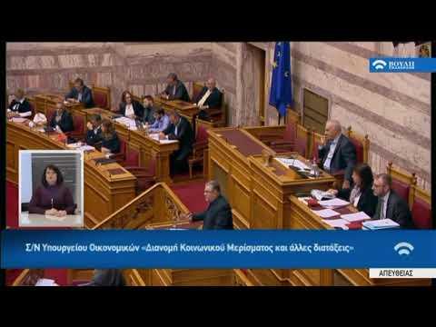 Δ.Κουτσούμπας (Πρ.Κ.Ο. ΚΚΕ)(Διανομή Κοινωνικού Μερίσματος)(20/11/2017)
