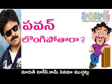 Is Pawan Kalyan Will Bend For That Sentiment?