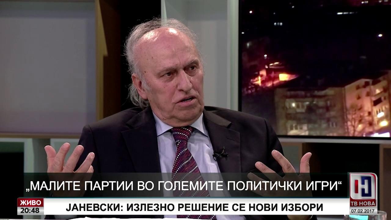 """""""Малите партии во големите политички игри"""""""