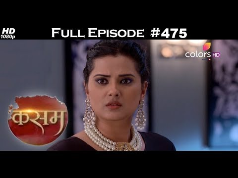 Kasam - 15th January 2018 - कसम - Full Episode