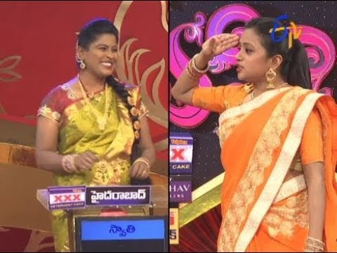 Star Mahila | 21st November 2017 | Full Episode