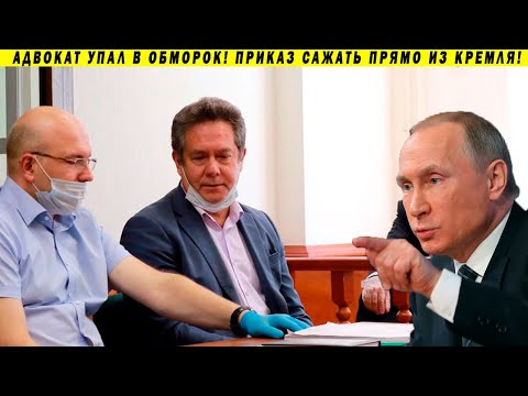 СверхСРОЧНО! Платошкин из зала суда! Судья сажает лидера левой оппозиции! Ад… видео