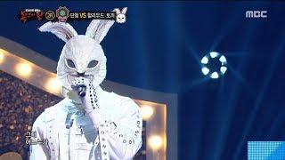 Video [2round] rabbit - love , 할리우드 토끼 - 연애 , 복면가왕 20181202 MP3, 3GP, MP4, WEBM, AVI, FLV Februari 2019