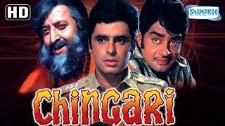 Chingari HD With Eng Subtitles  Sanjay Khan  Leena Chandavarkar  Pran  Shatrughan Sinha