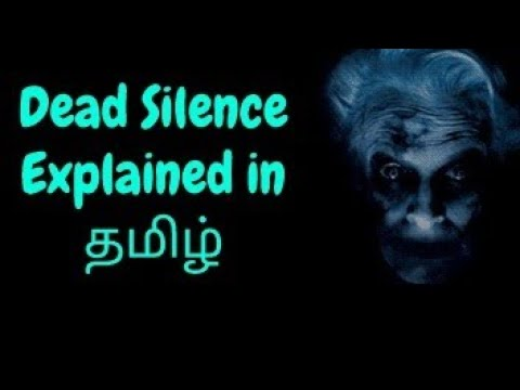 Dead Silence ~ Movie Explained in Tamil