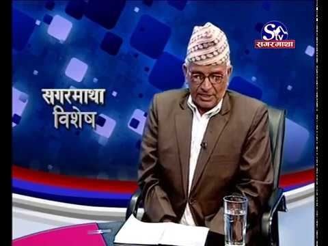 (राजा फालेपनी कम्न्युनिष्टहरुमा साम्यबादी अहंकार हटेन : प्रा.डा. बद्रीविशाल पोखरेल #Sagarmatha_Bisesh - Duration:...)