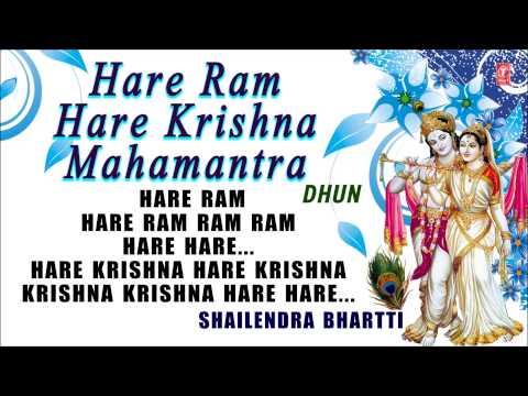 Video Hare Ram Hare Krishna Mahamantra Dhun By Shailendra Bhartti Full Audio Song Juke Box download in MP3, 3GP, MP4, WEBM, AVI, FLV January 2017