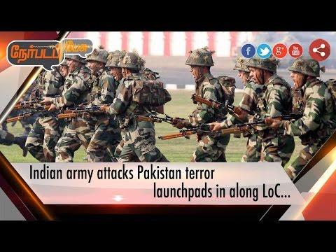 Nerpada-Pesu-Indian-army-attacks-Pakistan-terror-launchpads-in-along-LoC-29-09-16