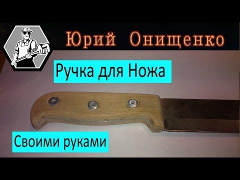 Заточка ножей рубанка своими руками