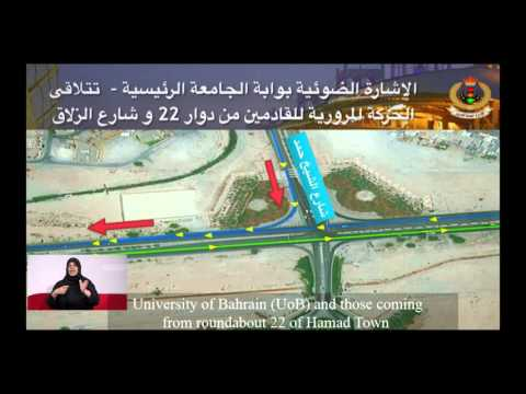 Interior Ministry's Traffic Plan for Bahrain Grand Prix 2016