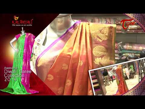 Awesome Diwali Saree Collection 2014