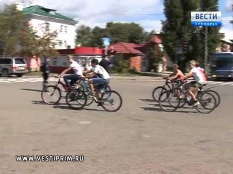 В Арсеньеве прошел велопробег школьников