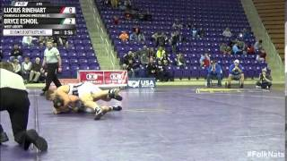 West Liberty (IA) United States  city photos : 195 Finals: Lucius Rinehart (Evansville Demons) vs. Bryce Esmoil (West Liberty)