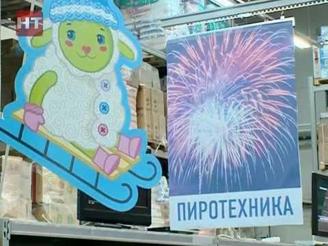 Сотрудники МЧС отправились проверять магазины, продающие пиротехнику