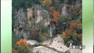 山形城主最上義光と松尾芭蕉の世界 はながたベニちゃんのわくわく歴史探訪