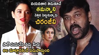 See How Chiranjeevi Talking about Tamanna and Nayantara at TSR Sye Raa Success Function