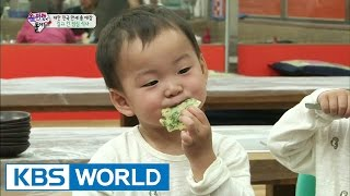 Video The Return of Superman | 슈퍼맨이 돌아왔다 - Ep.51 (2014.11.30) MP3, 3GP, MP4, WEBM, AVI, FLV Juli 2018