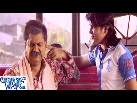 Video माल टंच बिया - Bhojpuri Comedy Scene - Uncut Scene - Comedy Scene From Bhojpuri Movie download in MP3, 3GP, MP4, WEBM, AVI, FLV January 2017