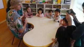 Music Time in Nursery Class