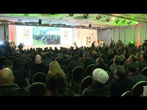 """لقاء دولي حول """"الإسكان والتنمية الحضرية والجهوية"""