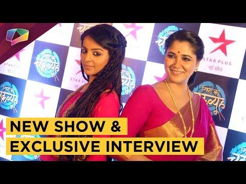 Rishton Ka Chakravyu | Narayani Shashtri | Mahima