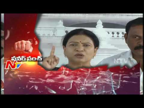 Congress Leader DK Aruna Fires on TRS Party | Power Punch