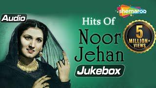 NOOR JEHAN --- SUPER HIT OLD PUNJABI FILMS SONGS