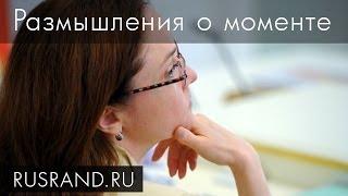О выступлении председателя ЦБ в Государственной Думе