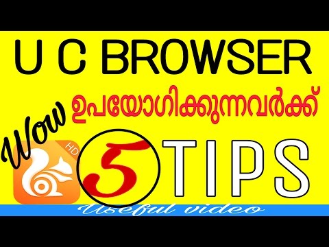 Video (MALAYALAM) UC Browser most Useful Secret Hidden Features,you Should Know (mobile & tricks) download in MP3, 3GP, MP4, WEBM, AVI, FLV January 2017