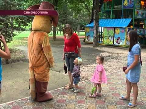 Празднование 55-ти летия Детского парка