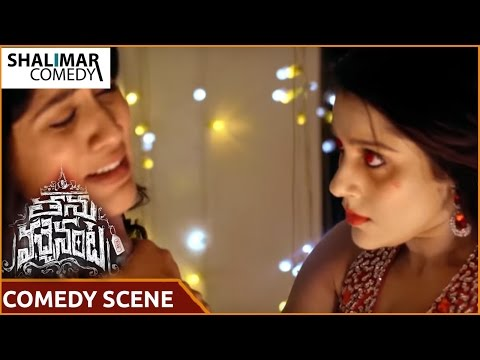 Thanu Vachenanta Movie || Rashmi Gautam Beating To Dhanya Balakrishna Scene || Rashmi Gautam