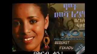 Bereket Fekadu: Vol 2 Coming Soon