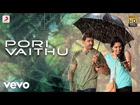 Kuttram-23--Pori-Vaithu-Lyric-Arun-Vijay