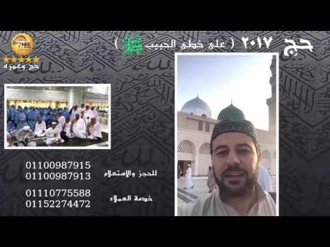 حج_2017