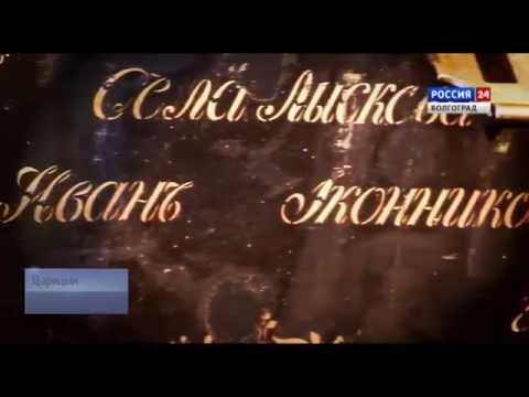 Полковой сейф - экспонат мемормально-исторического музея