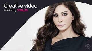 Video Elissa - Hikayti Maak (Audio) / اليسا - حكايتي معاك MP3, 3GP, MP4, WEBM, AVI, FLV September 2018