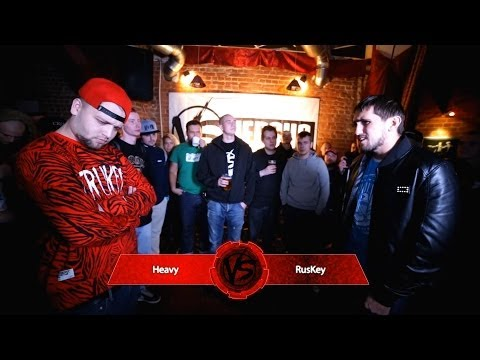 Versus Battle #9: Heavy Vs Ruskey (2013)